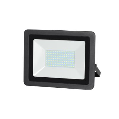 Gloware LED Slim Floodlight