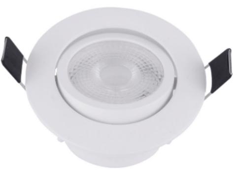 Gloware LED SMD Spotlight